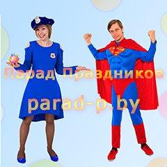 Супермэн аниматоры Минск