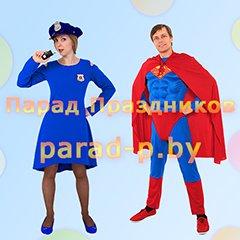 Супермен аниматоры на детский праздник Минск