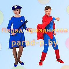 Супермен аниматоры на детский день рождения Минск