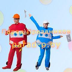 Тачки Молния Маккуин и Салли аниматоры на детский день рождения Минск