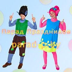 Тролли Розочка и Цветан аниматоры на детский праздник Минск