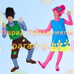 Тролли Розочка и Цветан аниматоры на детский день рождения Минск