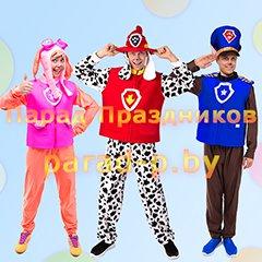 Щенячий Патруль Гонщик, Скай и Маршал аниматоры на детский праздник Минск
