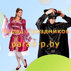 Зорро аниматоры Минск