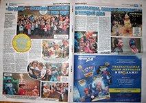 Статья в Комсомольской Правде о празднике с Фиксиками