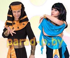 Аниматоры Египет-Party в Минске