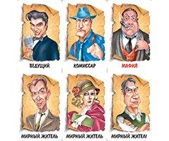 Аниматоры Игра Мафия в Минске