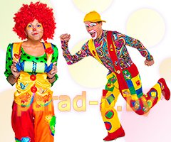 Аниматоры Клоуны в Минске
