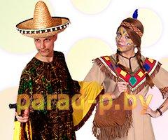 Аниматоры Мексика-Party в Минске