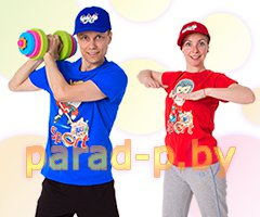 Аниматоры Sport-party в Минске