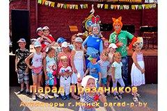 Аниматоры Минск: Зверополис на 33-летие Зоопарка