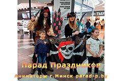 Аниматоры Минск: Пираты Карибского моря на Мама-Фэст