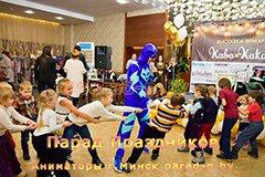 Аниматоры Минск: Герои в масках на Кава-какава