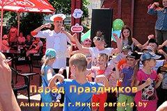 Аниматоры Минск: Мастер-шеф на Дне мороженного