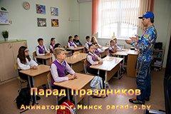 Аниматоры Минск: начало учебного года с Репером