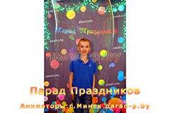 Мальчик фотографируется в большом мыльном пузыре