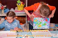 Мастер-класс Эбру в Минске - Дети рисуют картины на воде