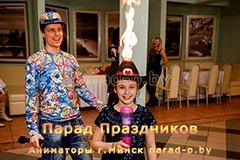 Репер делает огненные мыльные пузыри на детском дне рождении в Минске