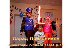 Гонщик и Скай делают огненные мыльные пузыри на детском дне рождении в Минске