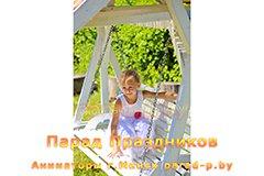 Пример съёмки профессионального детского фотографа в Минске - Девочка сидит на качели