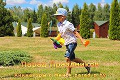 Пример съёмки профессионального детского фотографа в Минске - Мальчик несет разноцветные лепестки на празднике