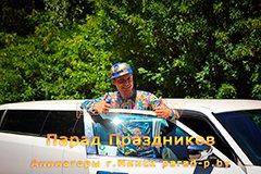 Лимузин Крайслер в Минске вместе с аниматором на детский праздник