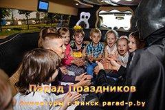 Бэтмен проводит игровую программу в лимузине в Минске