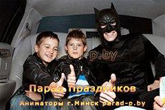 Бэтмен фотографируется с детьми в лимузине на празднике в Минске
