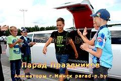Именинник выходит из лимузина в Минске и все ему апплодируют