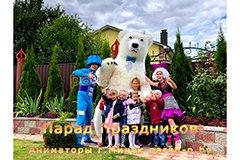 Ростовой Медведь в Минске