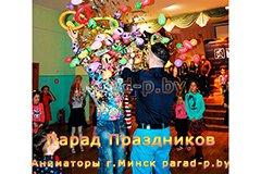 Репер со взрослым лопнули Шар-сюрприз в Минске на дне рождении танцевальной школы
