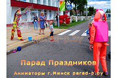Клоун запускает огромный мыльный пузырь на городском празднике
