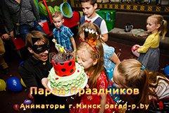 Суперкот делает вынос торта на детском празднике в Минске