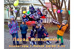 Трансформер Оптимус Прайм позирует с детьми в Минске
